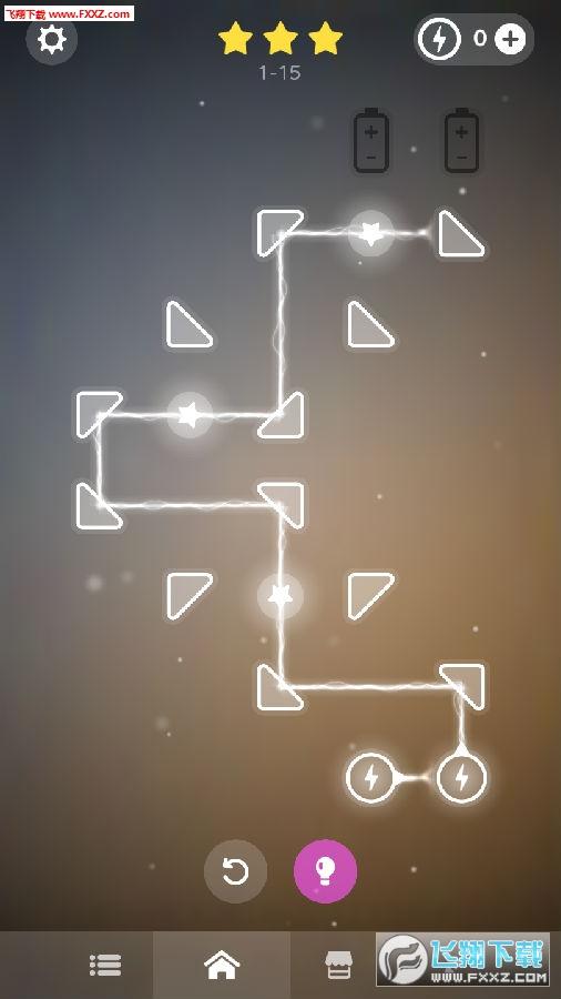 极光之路安卓版