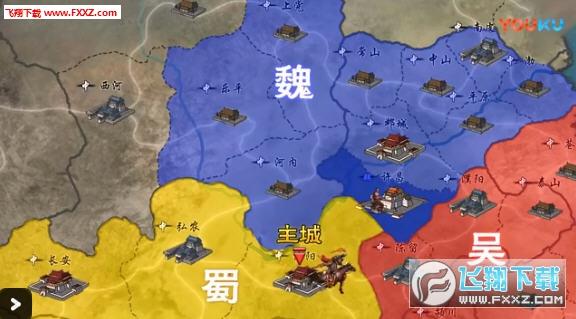 生存战争之帝国征服者官方版