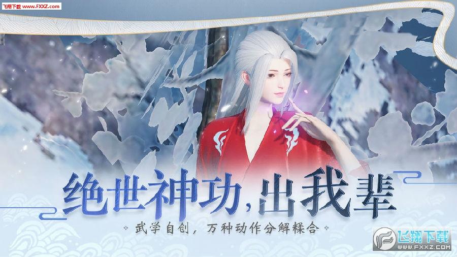 一梦江湖新生版