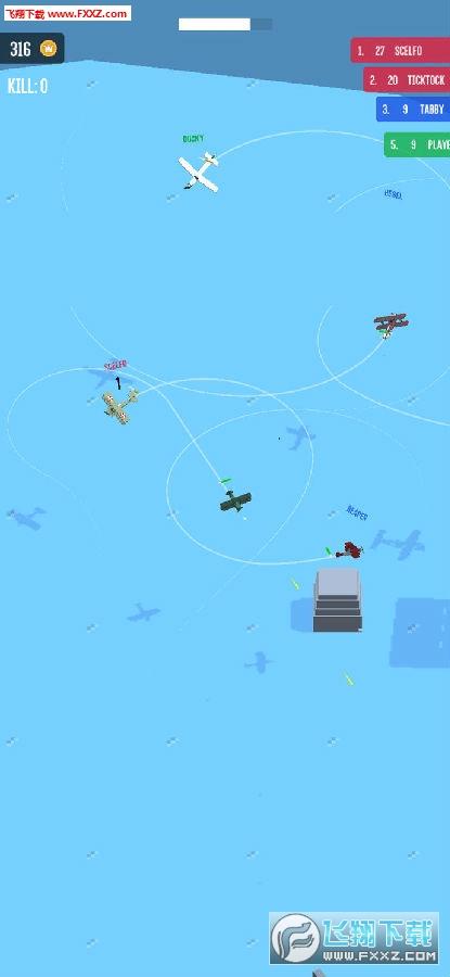 Airfight.io手游安卓版