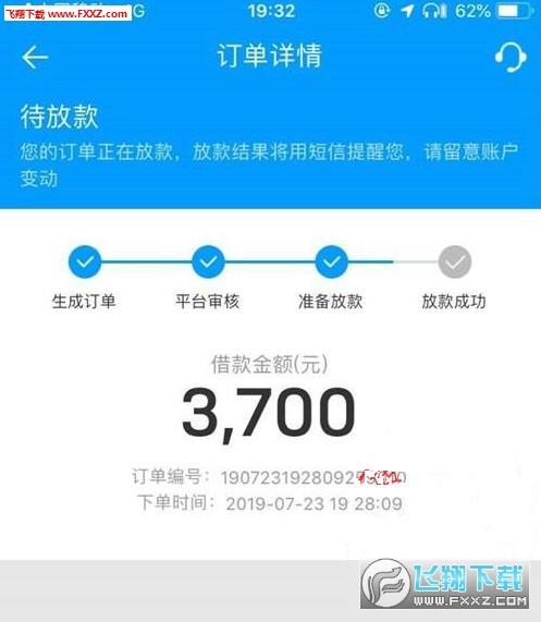 加邮花app
