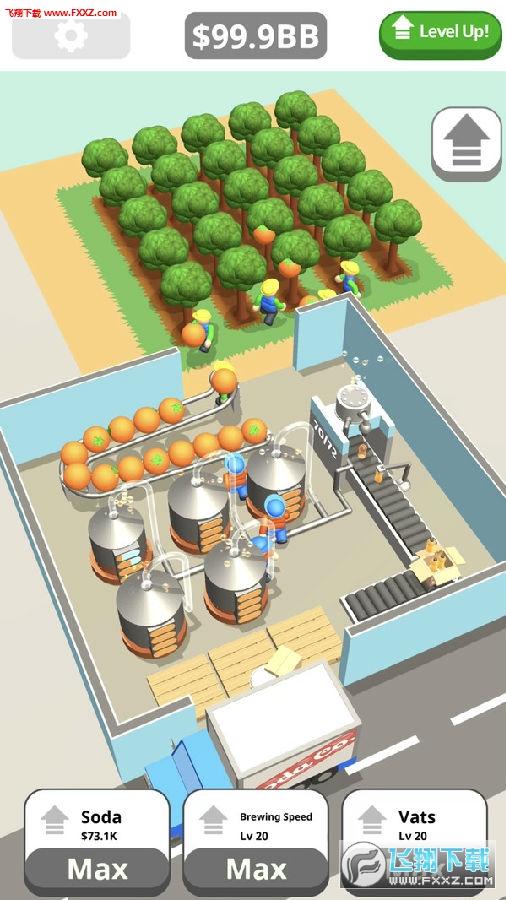 汽水工厂游戏