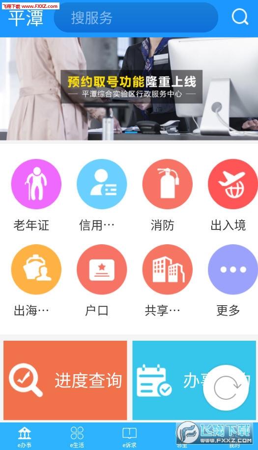五彩麒麟app官方版