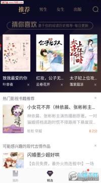 QQ阅读荣耀版app