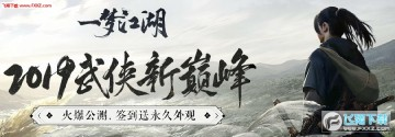 一梦江湖手游暗香怎么玩?暗香玩法攻略