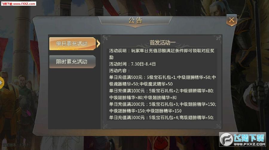冥王神话官方版