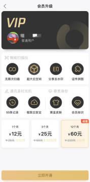 QQ同步助手6.9.15最新版