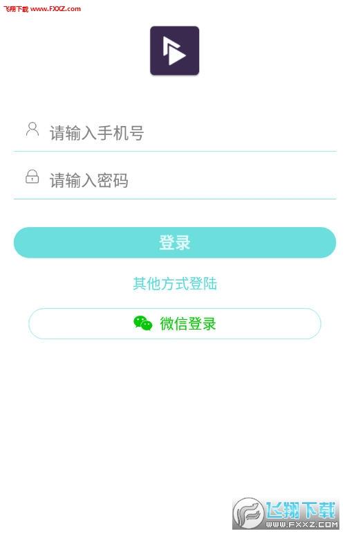 微距影厅app官方版