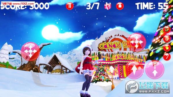 圣诞女孩大冒险游戏v3.0截图0