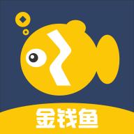 金钱鱼app 1.0.0
