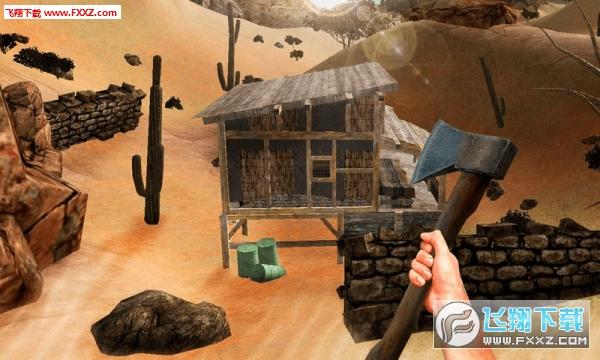 沙漠求生3D游戏v1.0.0截图2