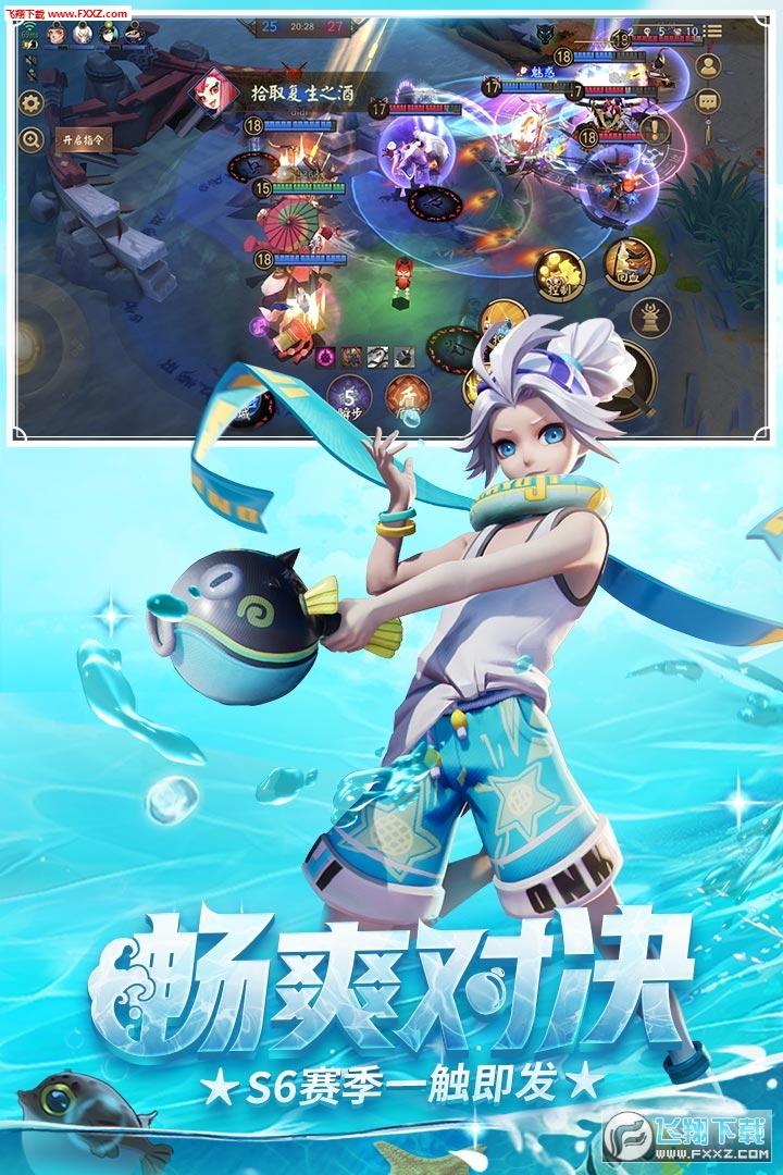 决战平安京网易版1.44.0截图1