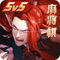 阴阳师MOBA官方版1.44.0