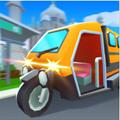 印度出租车模拟游戏v1.0.3