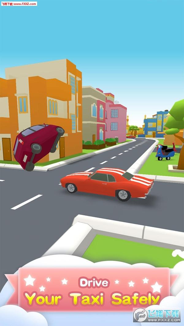 印度出租车模拟游戏v1.0.3截图0