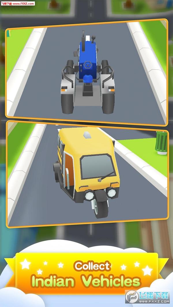 印度出租车模拟游戏v1.0.3截图2