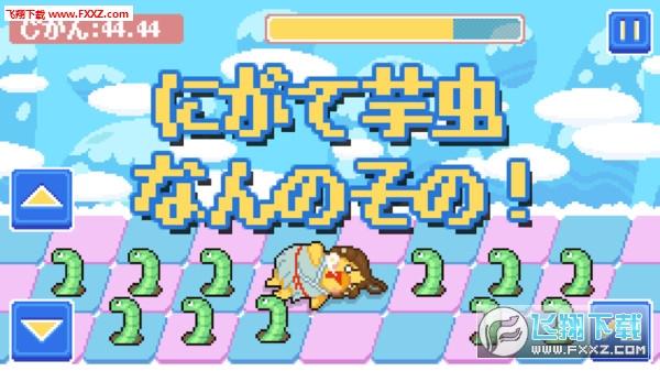 像素小鸡仙女官方版v1.0.2截图2