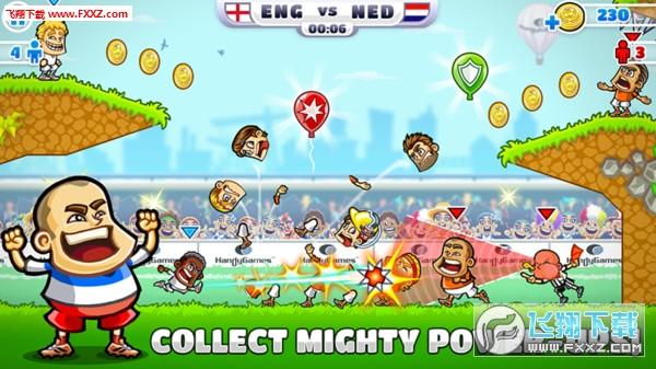 超级派对运动足球游戏v1.5.2截图2
