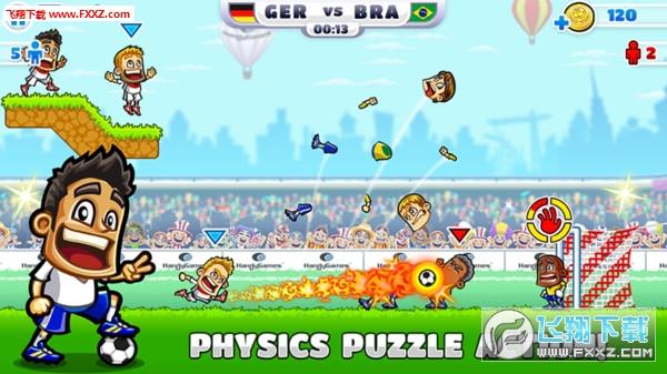 超级派对运动足球游戏v1.5.2截图0