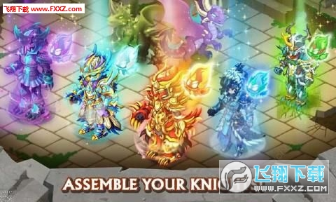 KnightsDragons游戏v1.55.300截图3