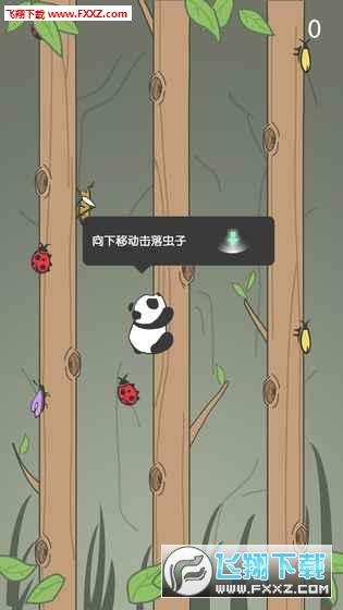 熊猫爬树手游v1.1.22截图1