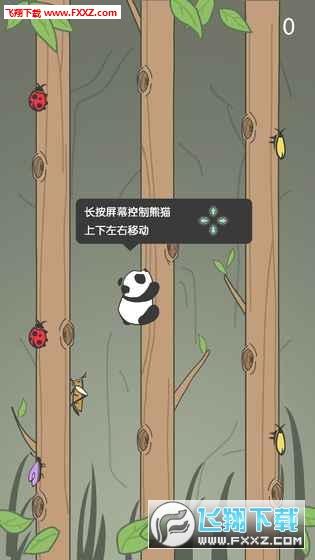 熊猫爬树手游v1.1.22截图2