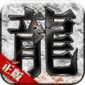 传奇战域手游无限礼包版 12.1