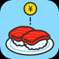 闲置寿司大亨安卓版 v1.0.4