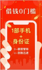 金田钱包app1.0截图0
