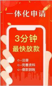 小豹分期app1.0截图2