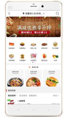 宁阳同城app4.6.0截图0