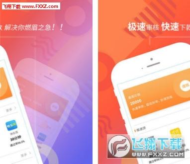 轻松借款appv1.0.1截图1