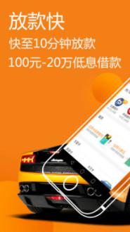 大象花贷款手机版v1.0.1截图1