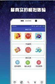 博盈彩票app官方安1.0截图1