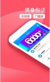 猫猫贷app1.0截图2