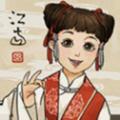 江南百景�D安卓版v1.1.9