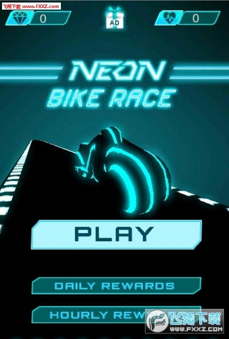 Neon Bike Race官方版v1.10截图0