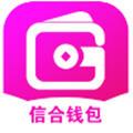 信合分期app v1.0
