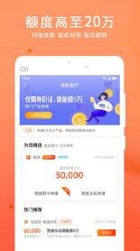 谱拉达钱包app1.0截图0