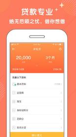 谱拉达钱包app1.0截图1