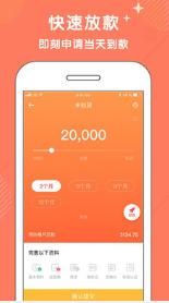 谱拉达钱包app1.0截图2