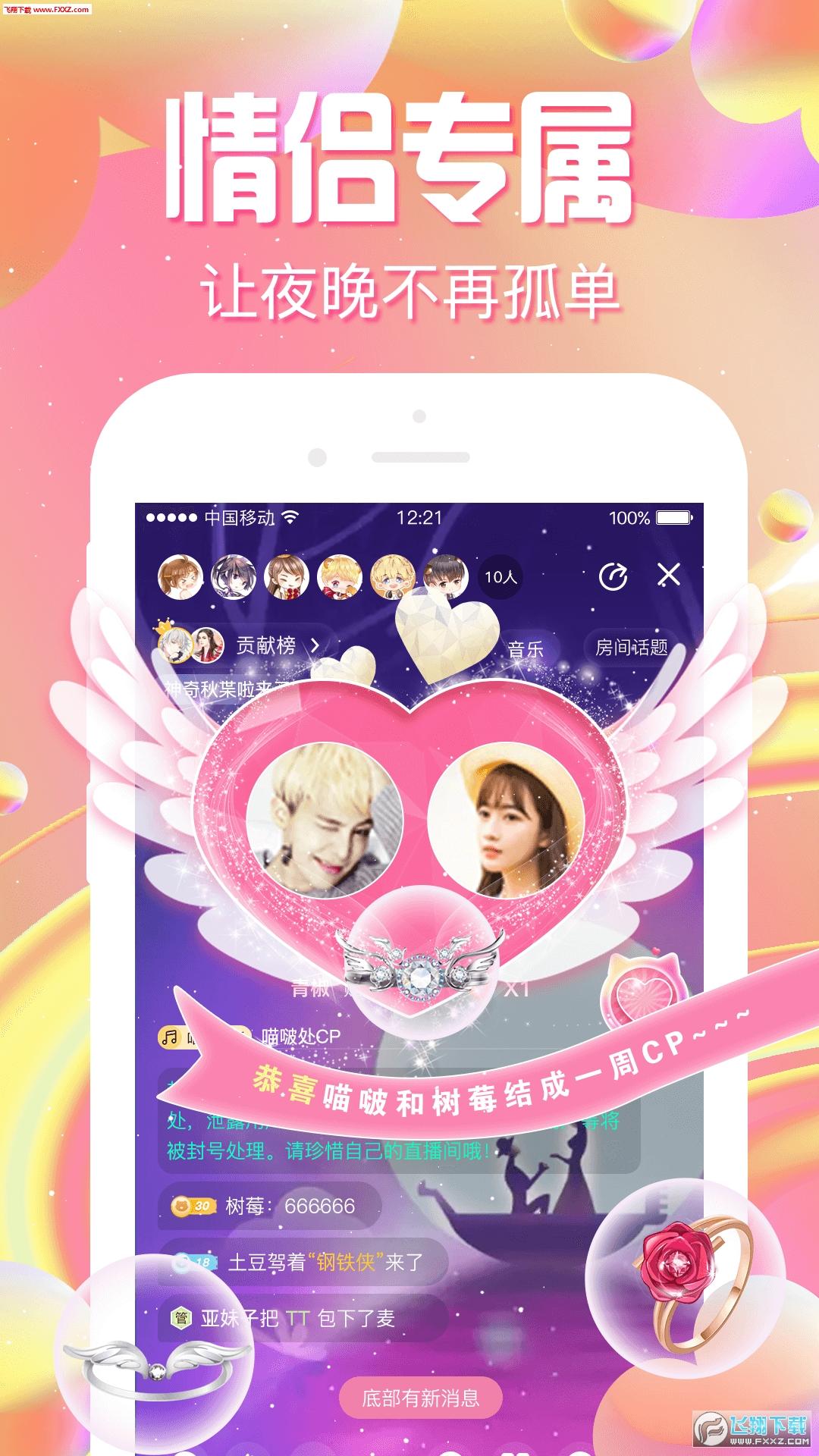 喵啵app最新版1.2.0截图1