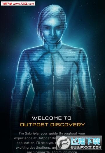 Halo Outpost安卓版截图2