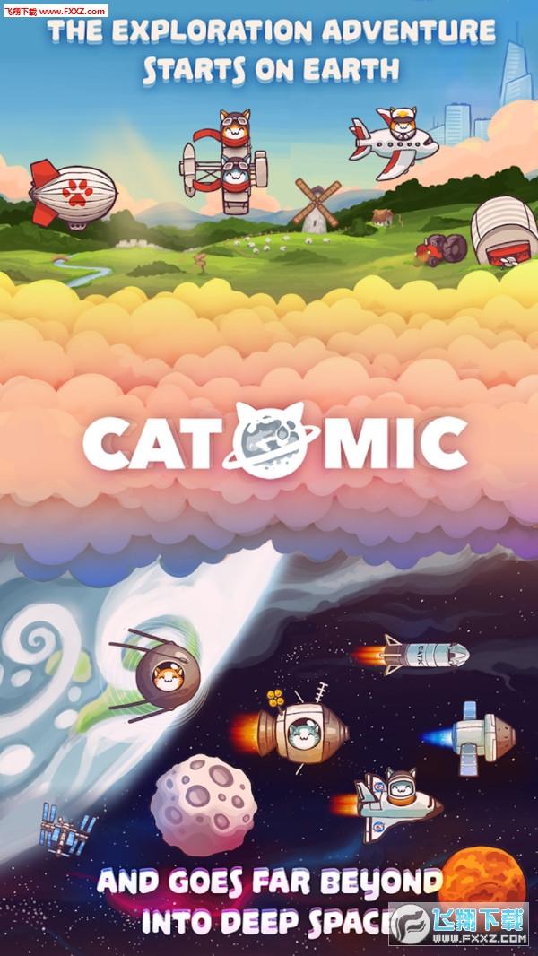 暴躁的猫咪安卓版1.5.8截图1