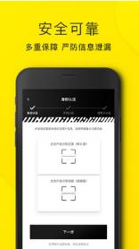 火山钱庄app1.0截图0