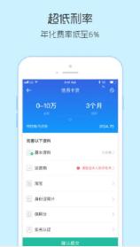 袋袋米appv1.0.0截图1