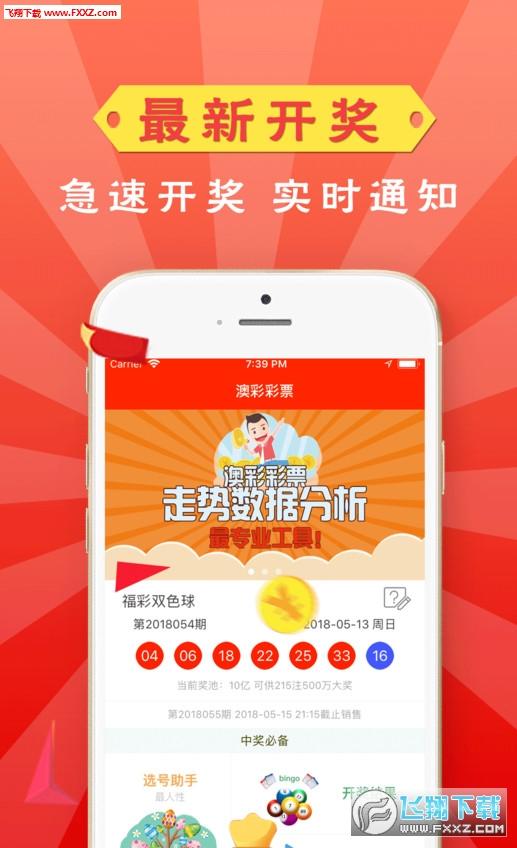 揽胜国际彩票appv1.0截图0