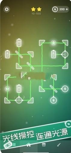 极光之路安卓版v1.0.19截图1