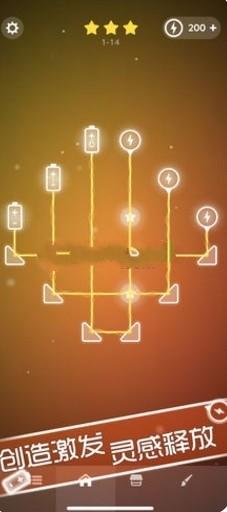 极光之路安卓版v1.0.19截图2