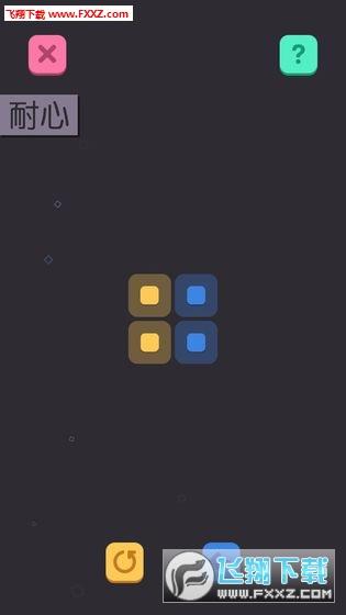 极限方块手游v1.0截图0